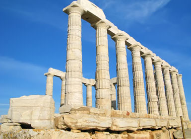 Gr�cia: Escapadinha Atenas