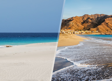 Cabo Verde: Sal e São Vicente