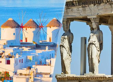 Grécia: Atenas e Mykonos de avião