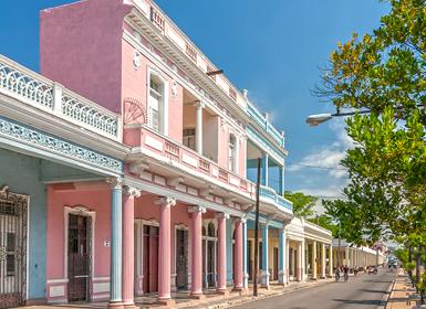 Cuba: Havana, Santiago, Holguin, Trinidad e Cienfuegos