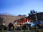 Sol Katmandu Park & Resort